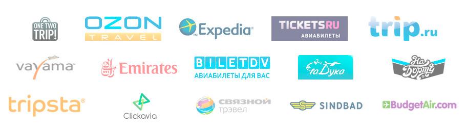 Авиабилеты из Новосибирска в Санкт-Петербург