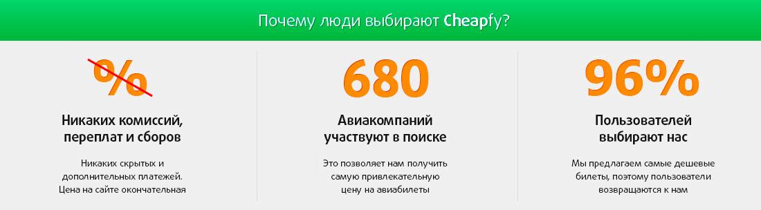 Цены и стоимость билетов Москва - Лонгйир