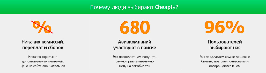 Цены и стоимость билетов  Notice: Undefined variable: origin in /home/s/serka3/cheapfy.ru/public_html/templates/cheapfy/aviabilety.php on line 82  -  Notice: Undefined variable: destination in /home/s/serka3/cheapfy.ru/public_html/templates/cheapfy/aviabilety.php on line 82